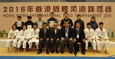 国際柔道協会